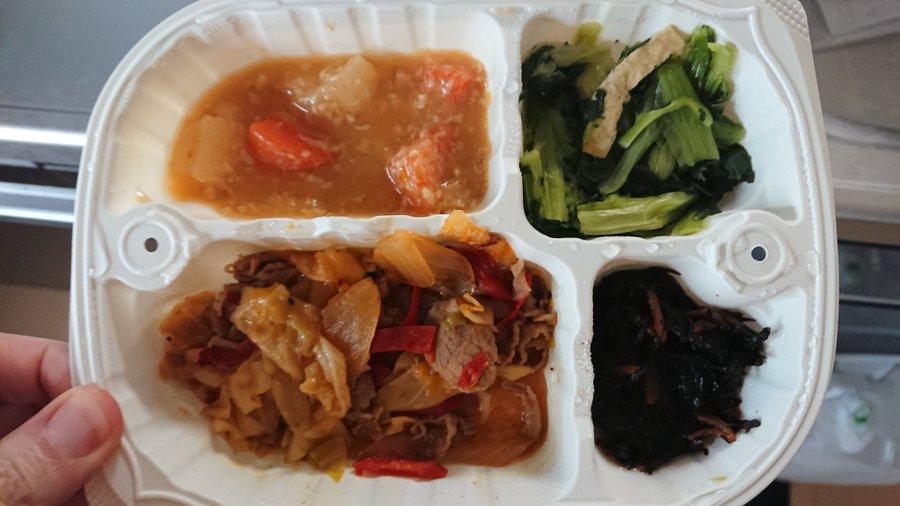 韓国風焼肉炒め弁当