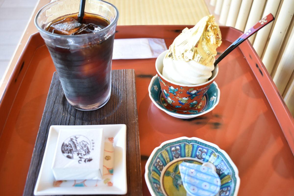 豆皿茶屋の抹茶セット