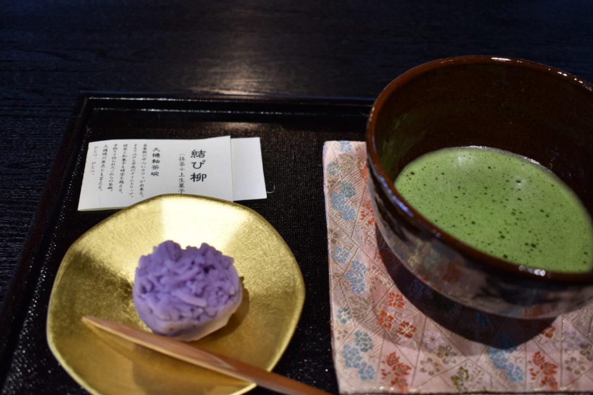 茶房やなぎ庵の上生菓子と抹茶のセット
