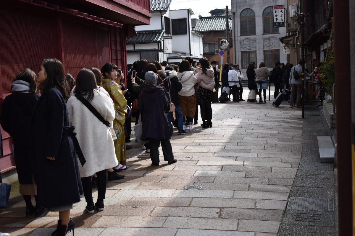 kazu nakashimaの行列