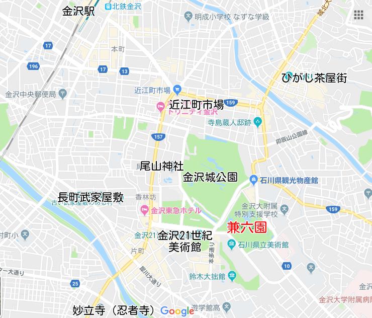 各観光地からのアクセス