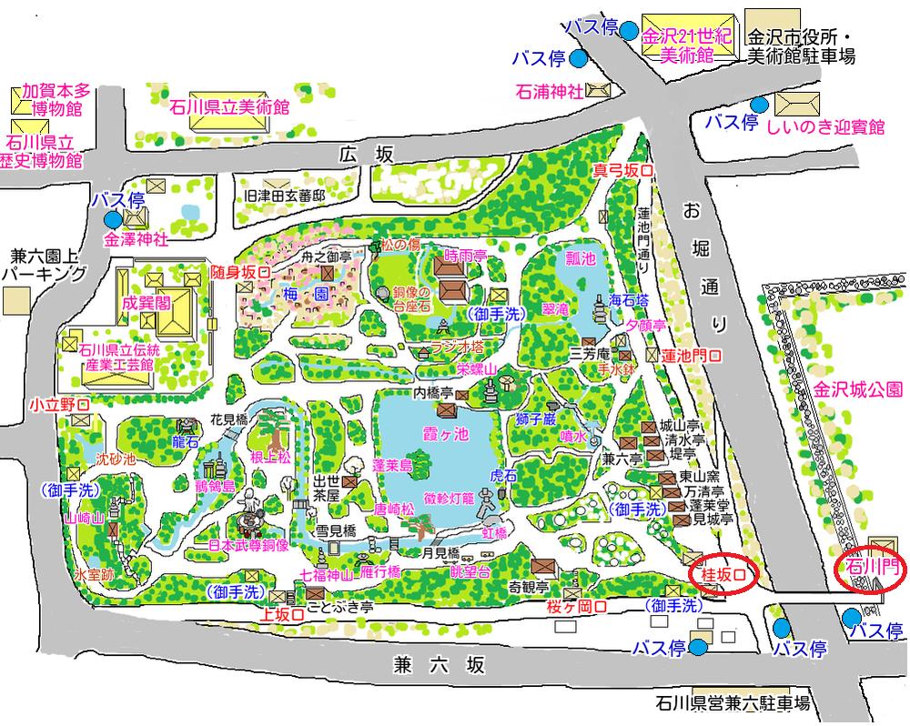 金沢城公園からのアクセス