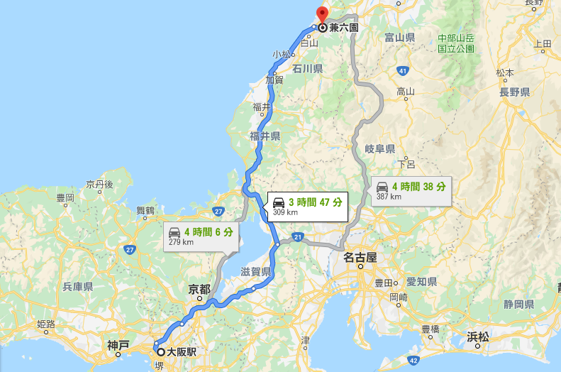 大阪駅から兼六園