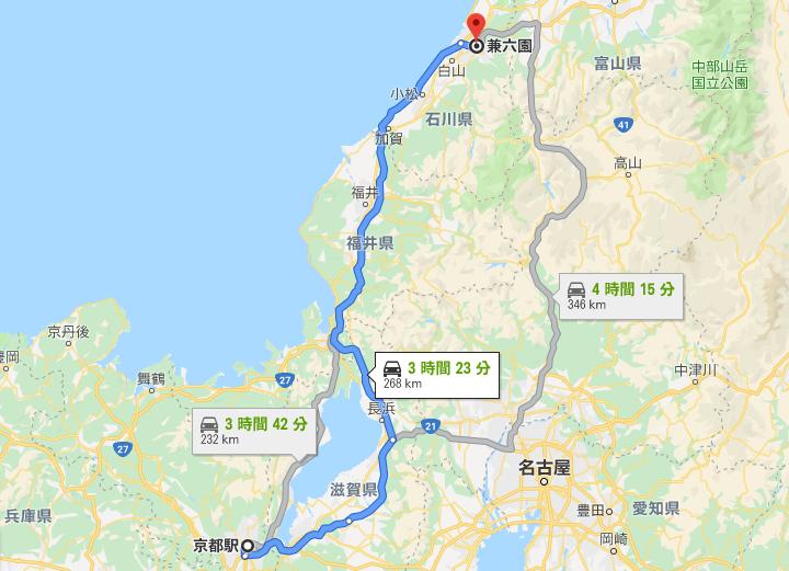 京都駅から兼六園