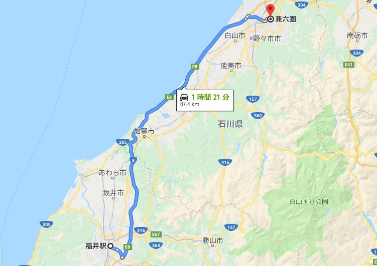 福井駅から兼六園