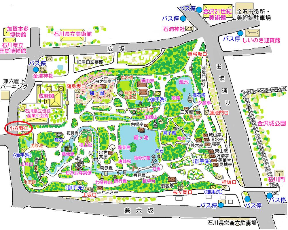 小立野口の地図