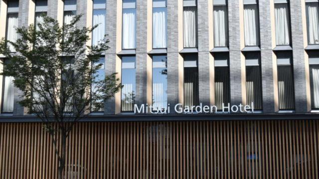 三井ガーデンホテルアイキャッチ