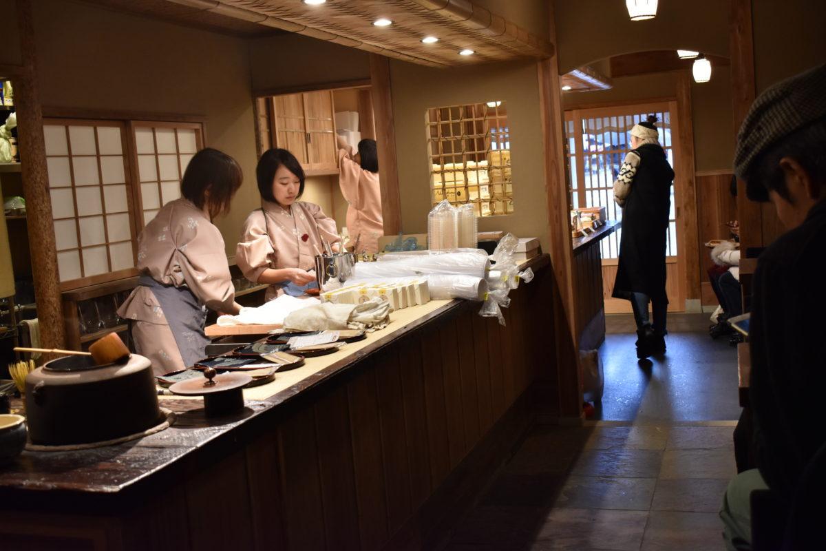 kazu nakashimaの店内