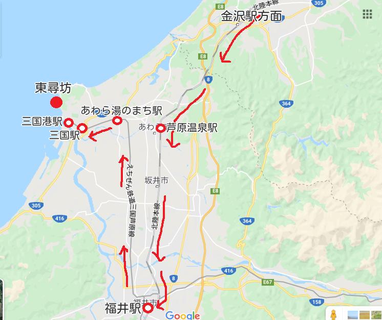 東尋坊までのアクセスマップ
