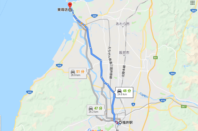 東尋坊アクセス