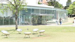 金沢21世紀美術館 アイキャッチ